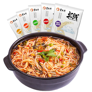 Yunnan rice noodle handmade rice noodle instant 126g*5 bag