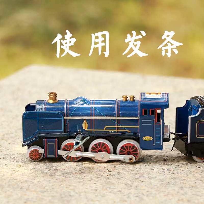 超长3节发条道具玩具蒸汽铁皮玩具火车v发条经典80后童年的火车