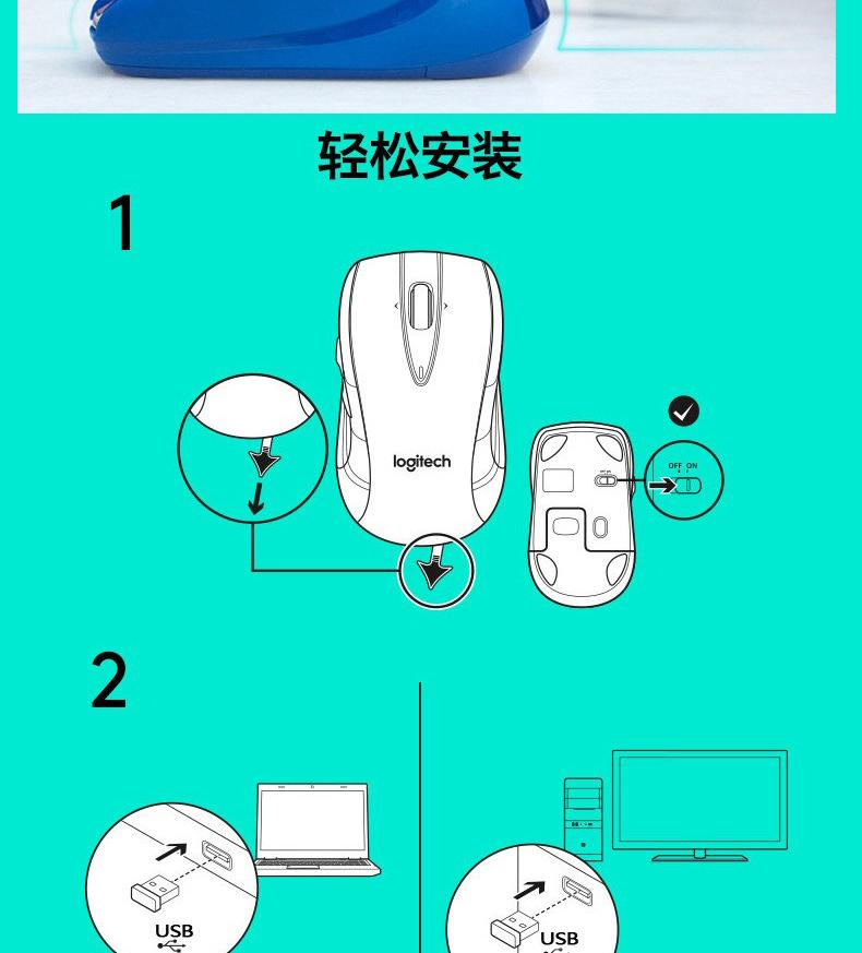罗技(Logitech)M546(M545)无线鼠标 侧键 双向滚轮 黑色