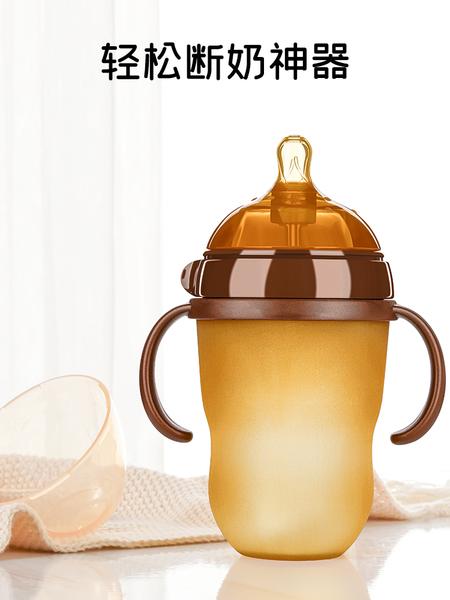 森陶乐吸管奶瓶