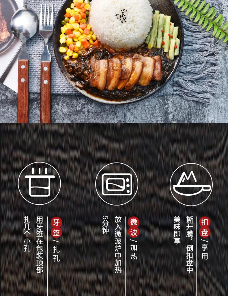 陜西西安飯莊特產特色方便菜梅菜扣肉270g速食成品菜日期新鮮(圖9)