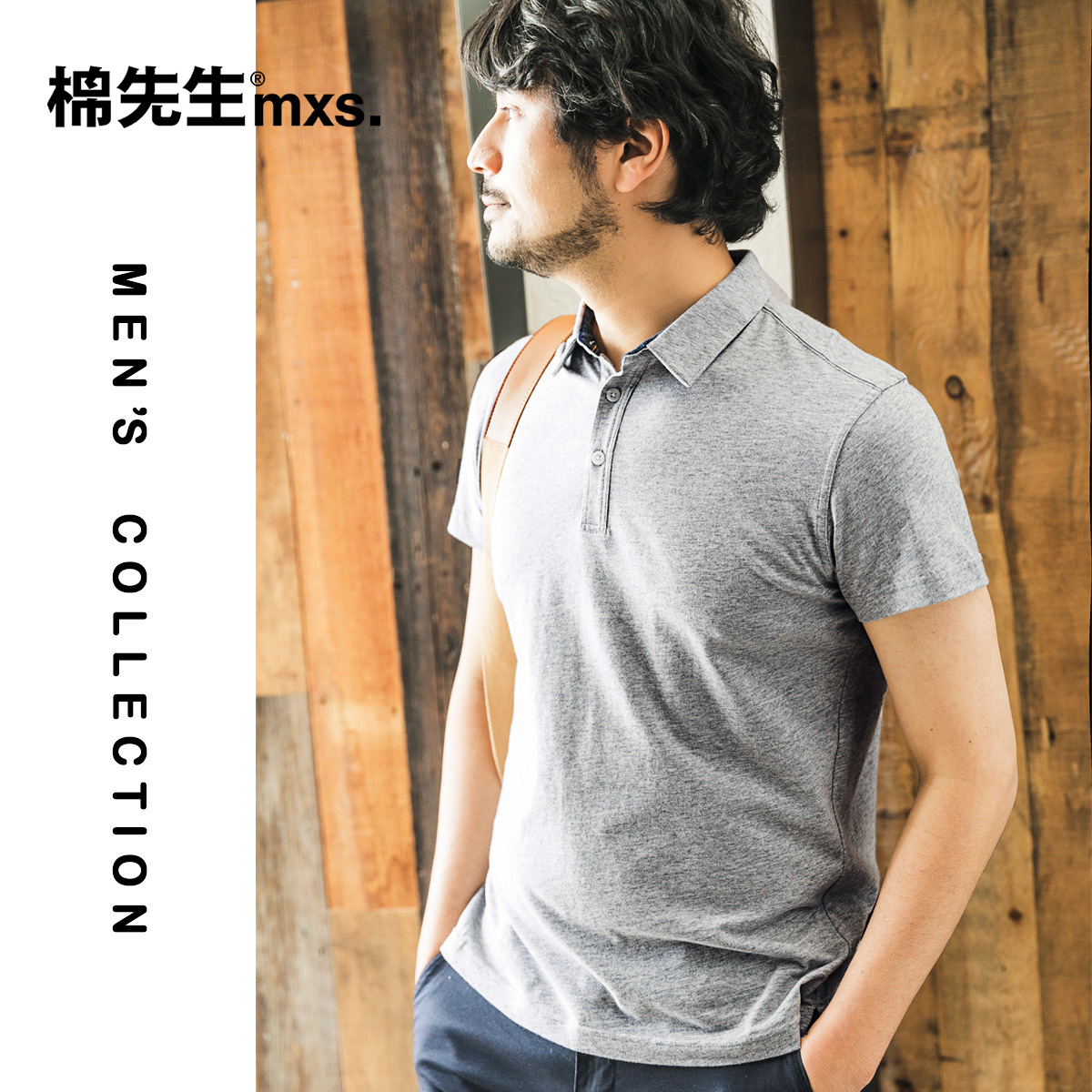 S棉先生男装 夏季新款男士珠地网眼短袖polo衫 纯色翻领T恤男半袖