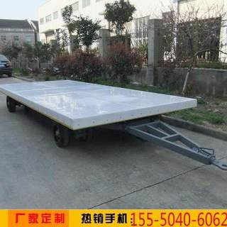 Plant truck tractor trailer flatbed trailer steering material handling plant Drag electric four mobile flatbed