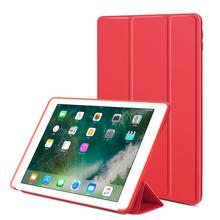 苹果平板保护套硅胶全包超薄防摔壳