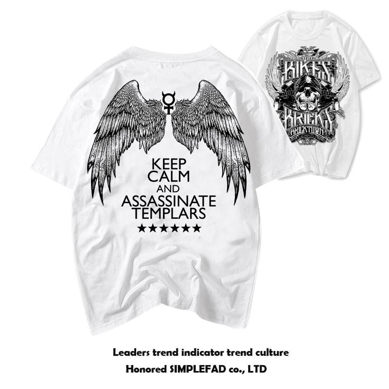 摇滚乐队骷髅头重金属朋克街头潮流翅膀纯棉T恤短袖男个性美国tee