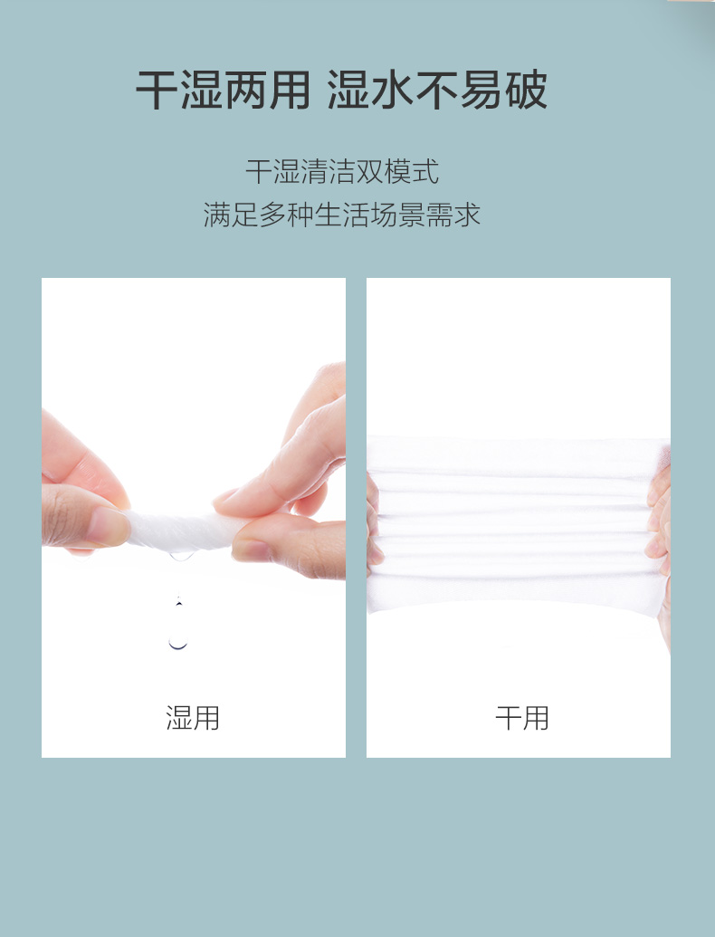 【全棉时代】抽取式纯棉洗脸巾4盒*80抽10