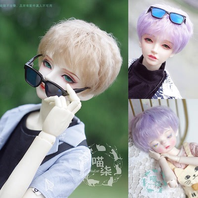 taobao agent BJD baby with high temperature silk wig short hair curly hair 6 points 4 points 3 points uncle linen gold unicorn spot