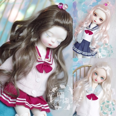 taobao agent BJD baby with imitation mohair wig braid long curly hair 6 points 4 points giant baby 3 points big girl 6-7inch without doll