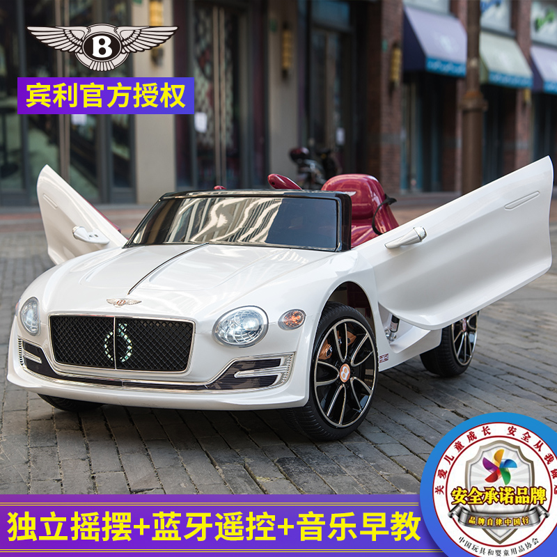 Usd 298 07 New Bentley Children S Electric Car Four Wheel Swing