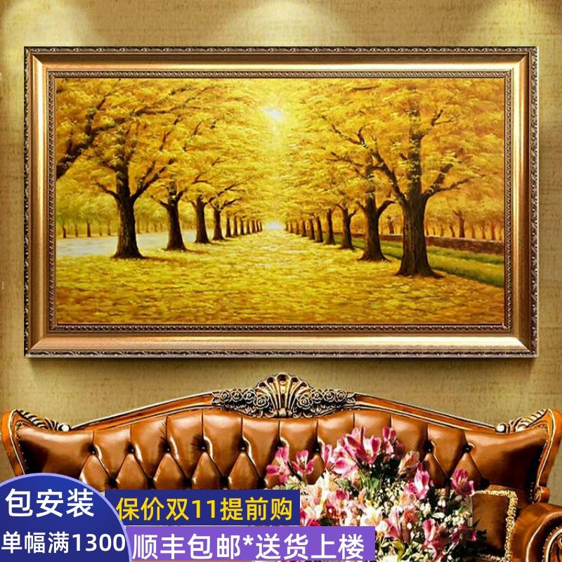 黄金大道客厅装饰画现代简约玄关挂画餐厅壁画纯手绘风景油画墙画