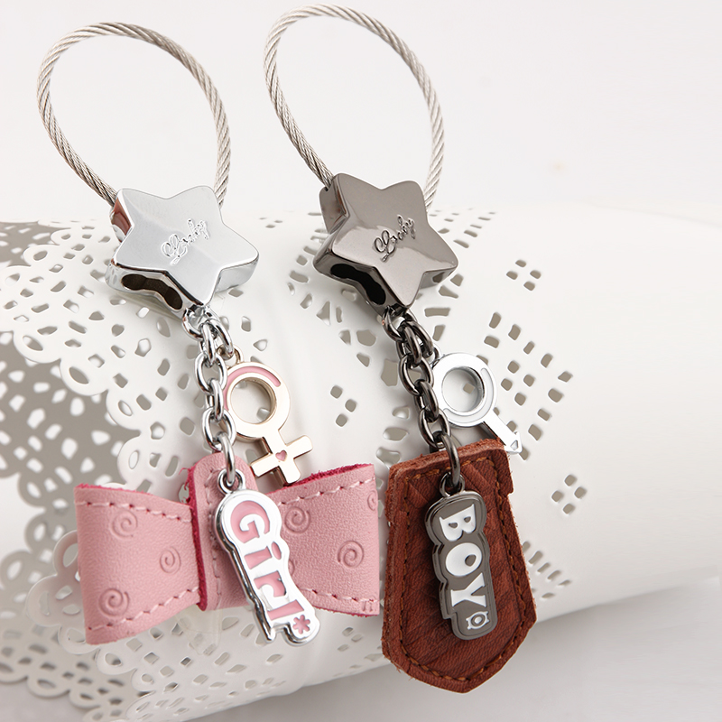 Men and women couples keychain a pair of Korean women s car key pendant  leather key ring 98571f6e5