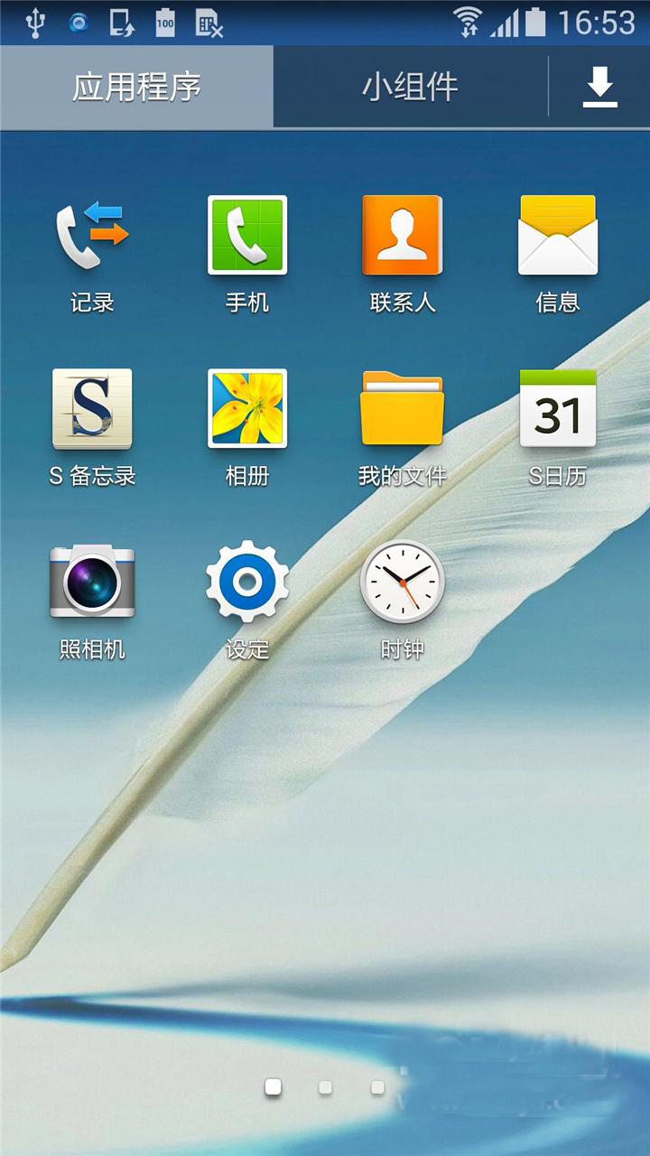 三星 E250K|S|L (Galaxy Note II|韩版) 通刷包 最新优化制作 ROM刷机包截图