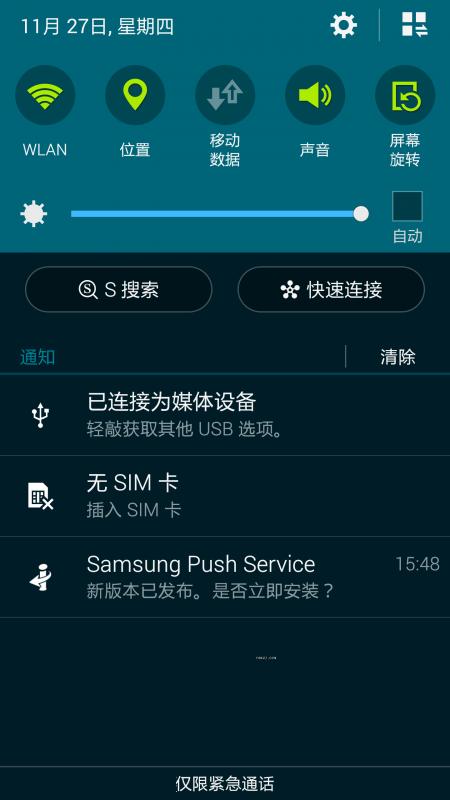 三星 Galaxy Note4 移动版 (N9108V) 最新官方ROM 卡刷包ROM刷机包截图