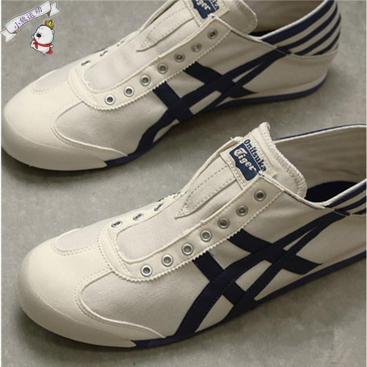 premium selection c0b49 8f006 Onitsuka Tiger lazy shoes canvas one pedal MEXICO 66 TH342N-0250