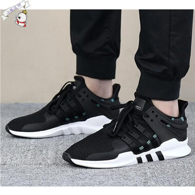 pretty nice 5e99a 5ae1b Adidas clover eqt support adv couple sports running shoes BY9585 BY9589