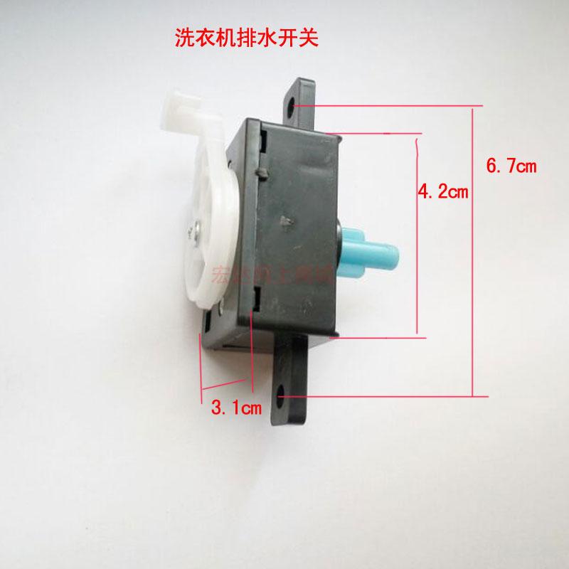 小鸭顶呱呱韩代双桶洗衣机XPB35-168SXPB32-932S排水开关控制器