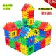 | Цена 228  руб  | Ребенок рай строительные блоки генеральная ассамблея блок пластик собранный заклинание вставить детский сад дом строительные блоки ребенок игрушка 3-6 лет