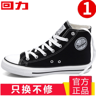 Pull back women's shoes high canvas shoes men's wild 2019 new breathable explosion students Korean sports shoes shoes men