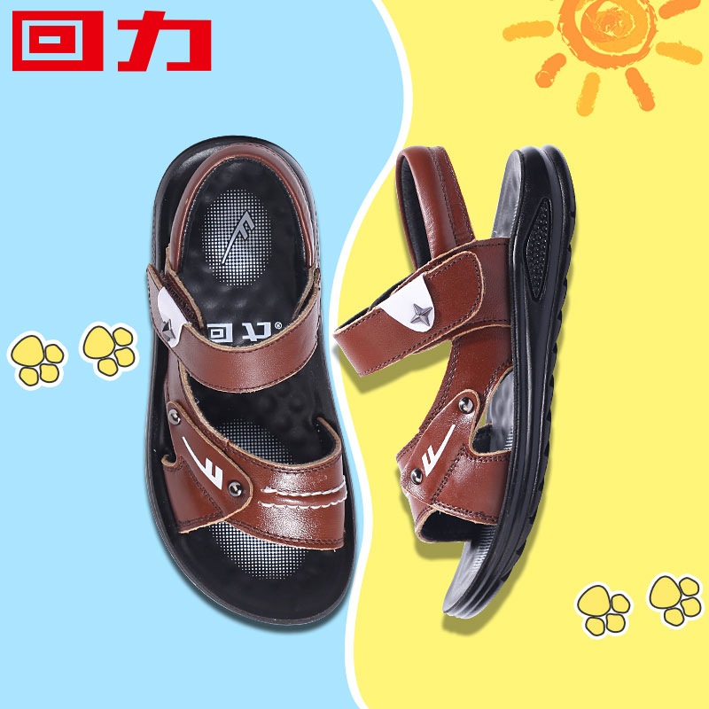 b89928131354 Pull back children s shoes children s leather sandals 2019 summer new boy  sandals male baby large Children Korean version of the beach shoes