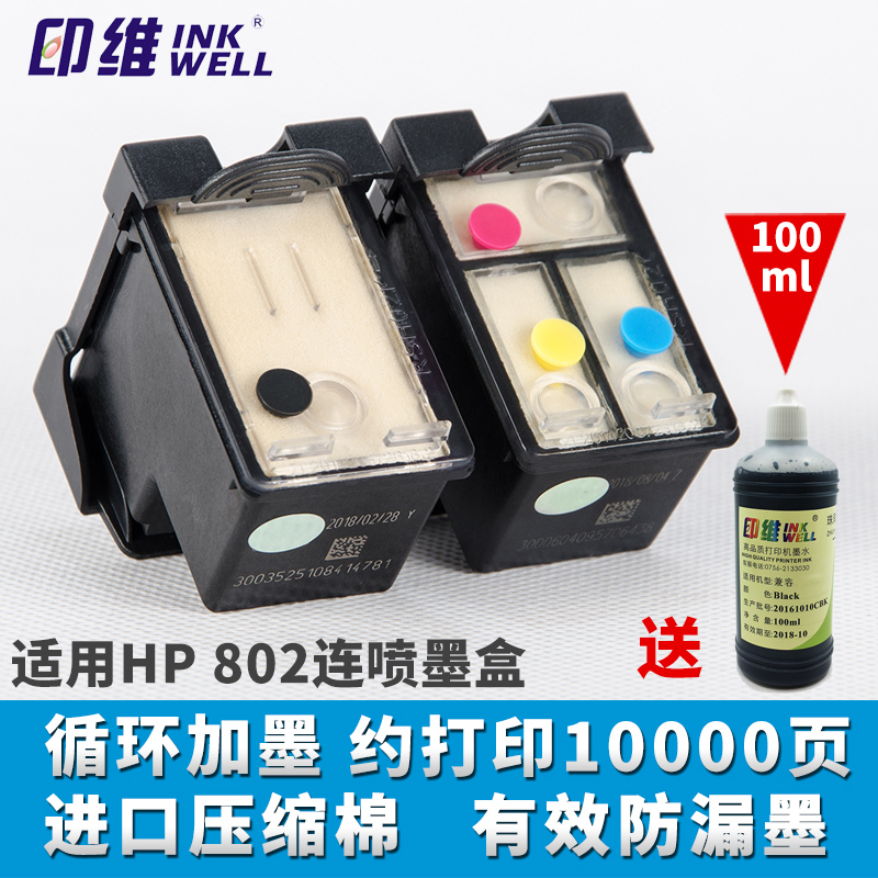 Compatible with 802xl ink cartridge hp with ink supply ink additive HP  deskjet 1000 2050 1050 1510 1010 1011 15