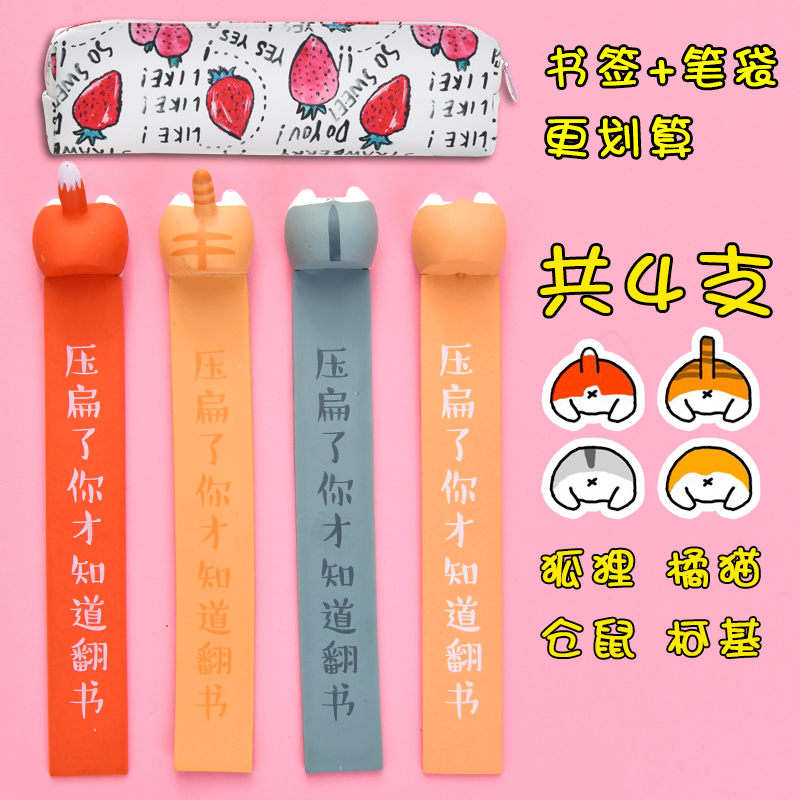 1 Set + Cute Pencil Case   Boxed