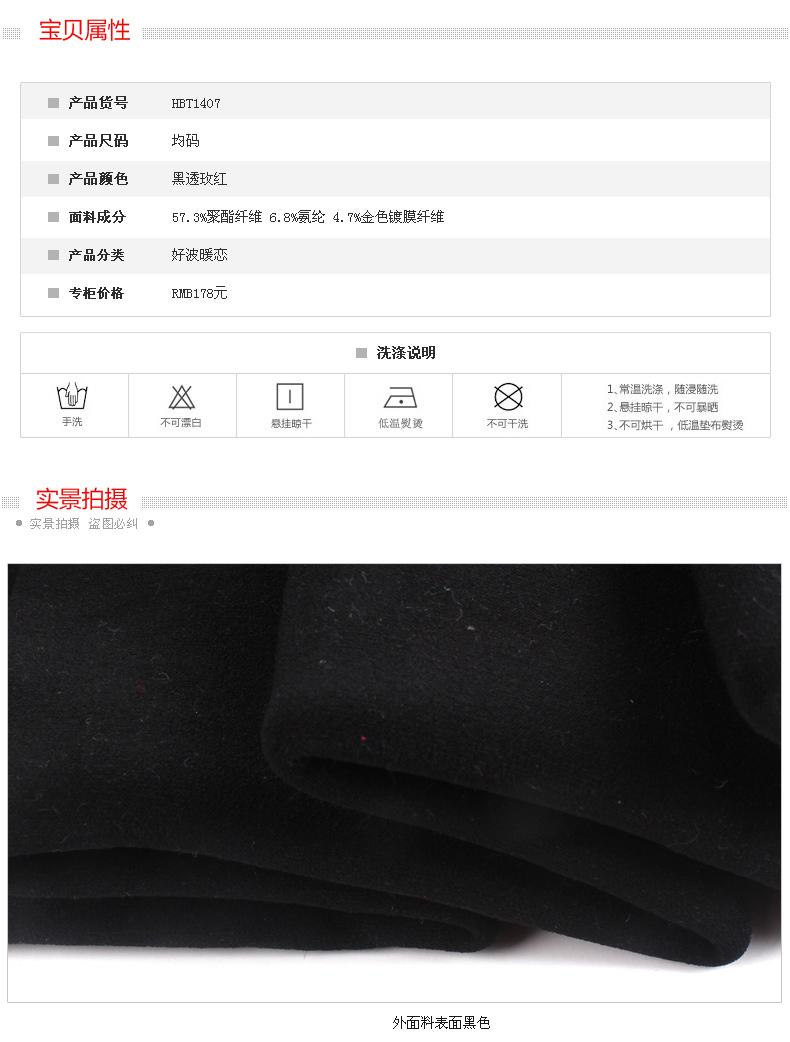 Pantalon collant jeunesse hbt1402 en nylon - Ref 776946 Image 20