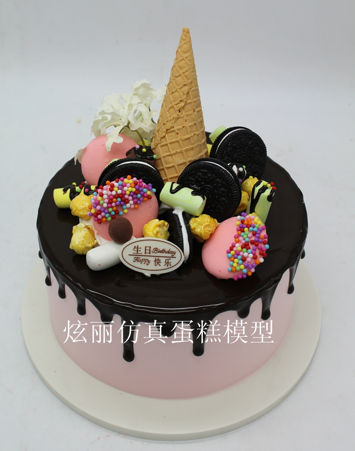 Usd 35 00 Dazzling Simulation Cake Model European Fruit Flower