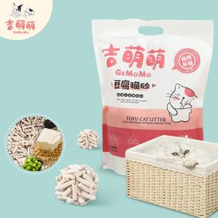 【吉萌萌超值6L】除臭无尘豆腐猫砂