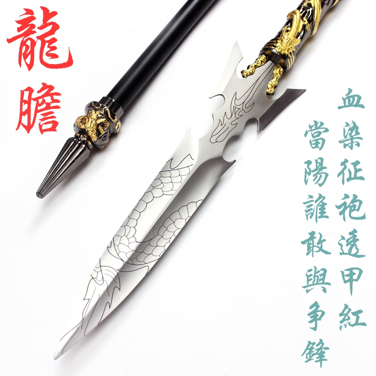 Dragon bile bright silver gun Zhao Yunhong musk gun long gun weapon hundred birds toward the phoenix gun king gun square painting not open blade.