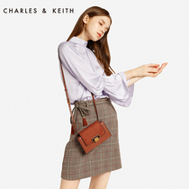 Charles & keith petit carré-pack CK