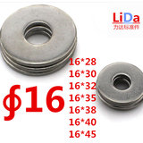 GB flat pad increase galvanized flat pad widened thick flat gasket washer M16 * 25 * 30 * 32 * 35 * 38 * 4045