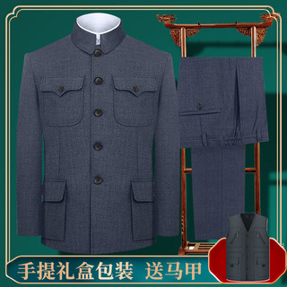 Middle-aged and elderly Zhongshan suit men's spring, autumn and winter clothes