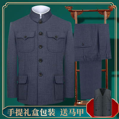 Middle-aged Zhongshan Pack Spring Festival and Autumn Winter Elderly Zhongshan Service Old People Coat Men Grandpa Daddy