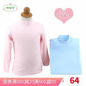 miyio棉益屋2至6岁高领上衣儿童秋冬打底衫宝宝套头秋衣内衣包邮
