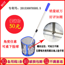 Authentic durable table tennis machine ball picker ball picker ball picker