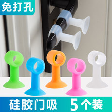Silicone Door Suction Punching Free Anti-Collision Glass Buffer Door Resistance Toilet Door Wall Suction Rose Red
