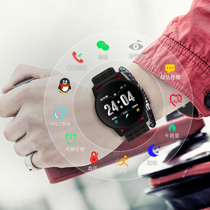 Large Screen Black And Red [all Functions Of Normal Version + Heart Rate Blood Pressure Blood Oxygen Monitoring + Timing]
