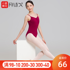 Dan Shige ballet exercise clothes adult female gymnastics suit ballet base training suit sling art test dance body suit