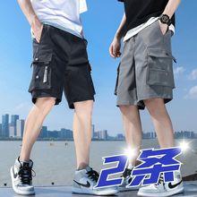 男士短裤五分裤薄款休闲运动宽松沙滩大裤衩