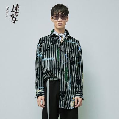 【商场同款】速写男装2020夏季新品条纹衬衫时尚潮流9K2100960