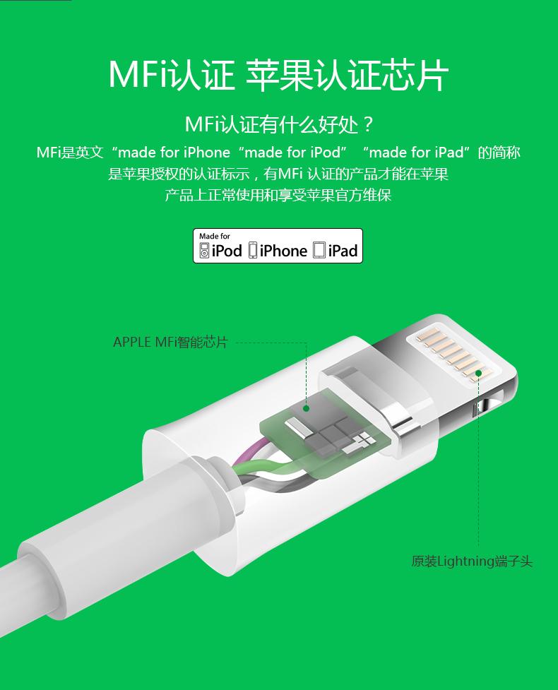 公牛车载手机充电器车充苹果iPhone充电MFi认证数据线