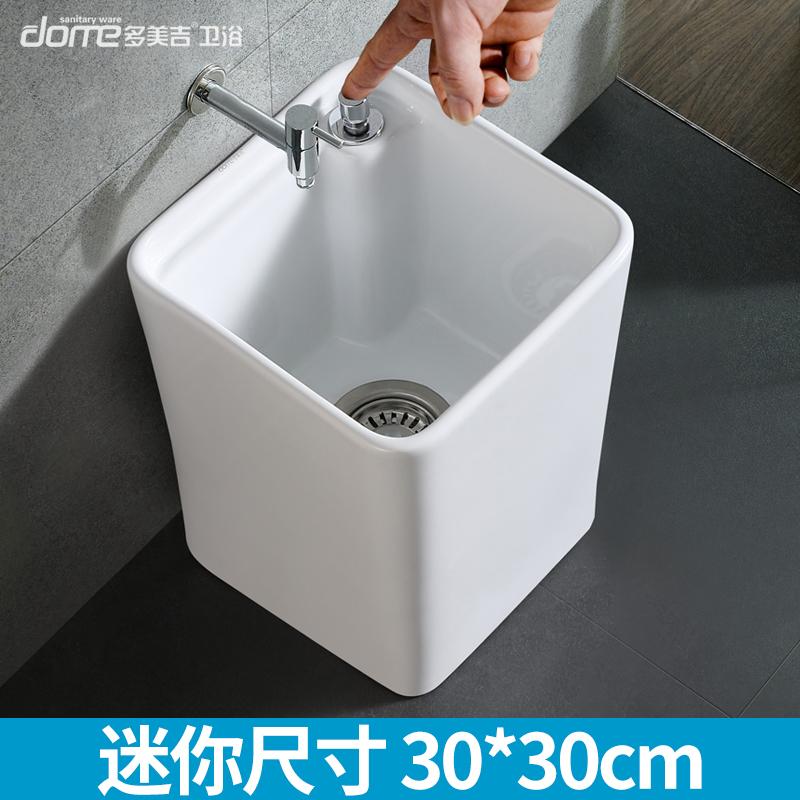 Мини-труба 30см керамическая стирка шваброй бассейн домашняя ванная комната моп бассейн бассейн бассейн бассейн балкон бассейн