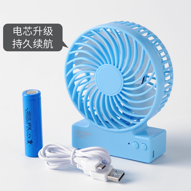 Home Appliances Small Air Conditioning Appliances Clock Alarm Clock Handheld Fan Wind Chime Desktop Usb Charging Fan Mini Portable Small Fan Buy Now