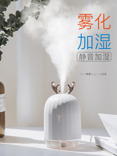 VOIA加湿器
