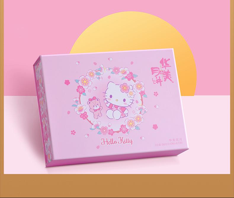 华美花月(Hello Kitty款)月饼礼盒  郑州华美月饼团购批发