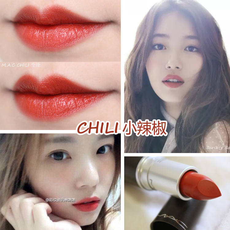 spesso USD 36.29] MAC enchantment tasty red chili bullet matte lipstick  SF44