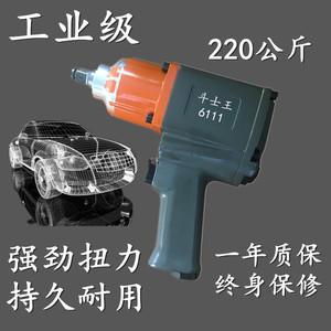 Nhật Bản 220 kg 1/2 cấp công nghiệp mô-men xoắn lớn khí nén cờ lê nhỏ súng hơi khí nén
