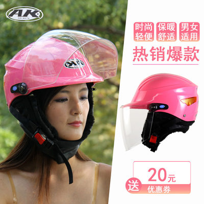 AK male and female electric motorcycle helmet half helmet autumn and winter general battery car Aikai sun protection helmet to keep warm