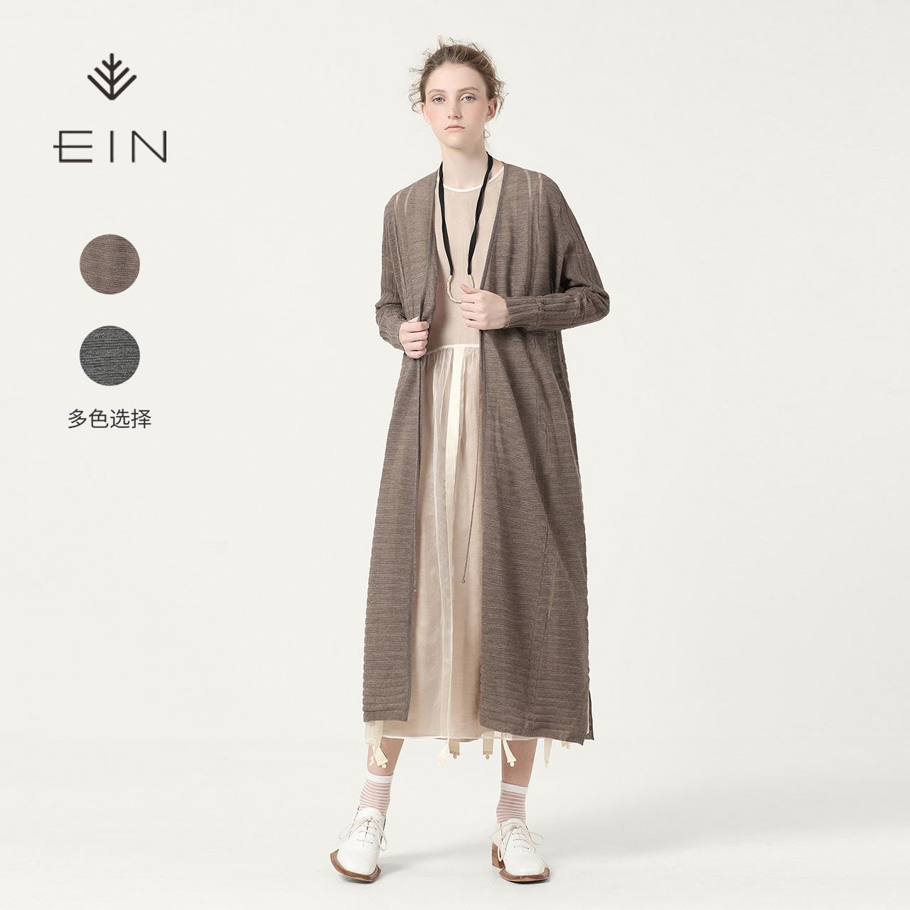 EIN-言意大利進口紗羊毛條紋針織開衫女長款毛衫外套秋新款