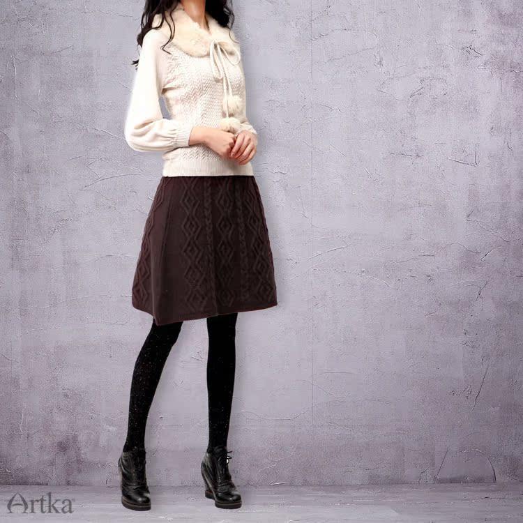 Вязаная юбка с доставкой